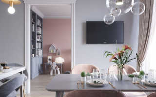 Серо розовый цвет стен