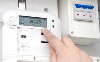 Как списывать цифры с электросчетчика
