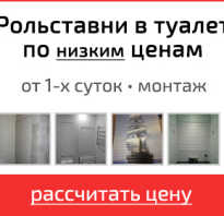 Дизайн маленького туалета из пластиковых панелей