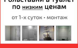 Обшивка туалета панелями пвх фото