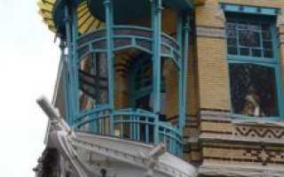 Необычные формы балконов