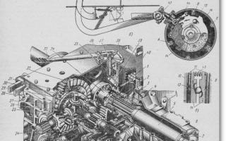 Задняя бортовая трактора т 40
