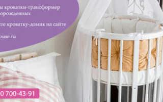 Стандартная детская кровать для новорожденных размеры