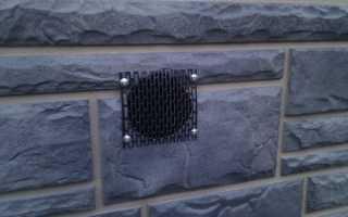 Как сделать вентиляцию в железном гараже