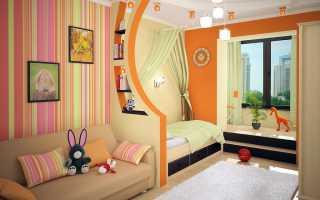 Разделение комнаты на детскую и взрослую