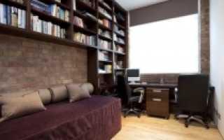 Спальня с рабочей зоной дизайн фото