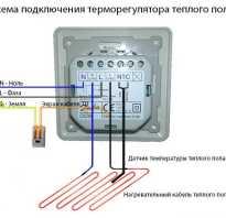 Как соединить электрический теплый пол между собой