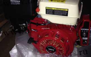 Двигатель хонда 9 л с для мотоблока