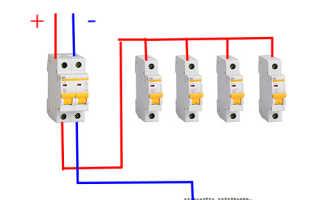 Как установить электрический автомат