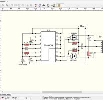 Как создать электрическую схему