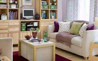 Как обставить маленький зал в квартире фото