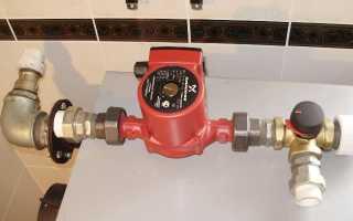 Циркуляционный насос для домашнего отопления