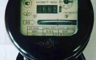 Как узнать мощность электроприбора