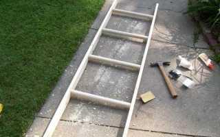 Как сделать деревянную приставную лестницу