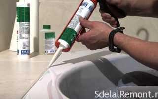 Как очистить ванну от старого герметика