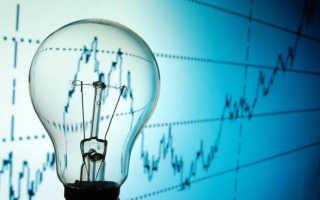 Как считать квитанцию за электроэнергию