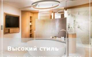 Ванная комната на деревянном перекрытии