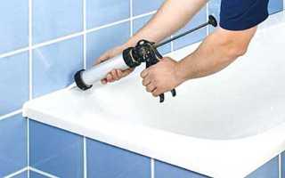 Как правильно герметизировать ванну