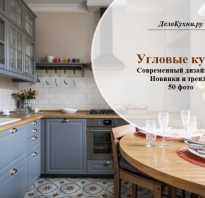 Кухня гостиная с угловой кухней