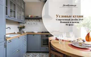 Кухня дизайн угловая