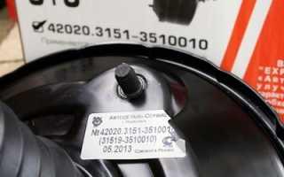 Замена главного тормозного цилиндра уаз буханка