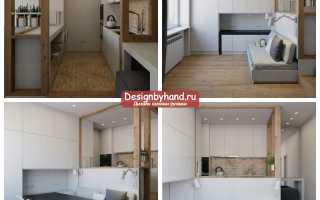 Кухня для квартиры студии 25 кв м