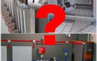 Ютуб отопление в частном доме