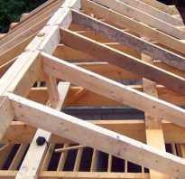 Лаги для крыши