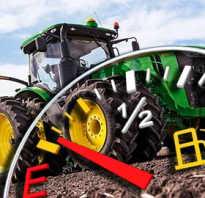 Нормы списания гсм тракторов