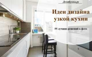 Кухня гостиная узкая и длинная