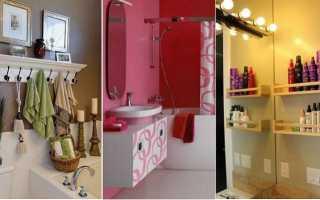 Ванная комната продуманная до мелочей