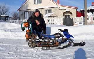 Снегоход с мотором от бензопилы