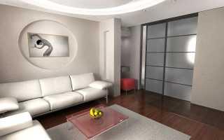 Как современно обставить зал в квартире