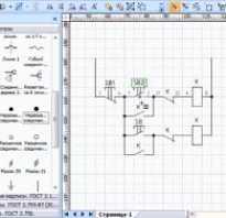 Как создавать электрические схемы
