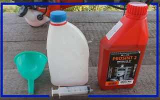 Сколько добавлять масла в бензин