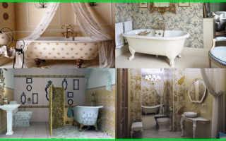 Ванная комната рококо
